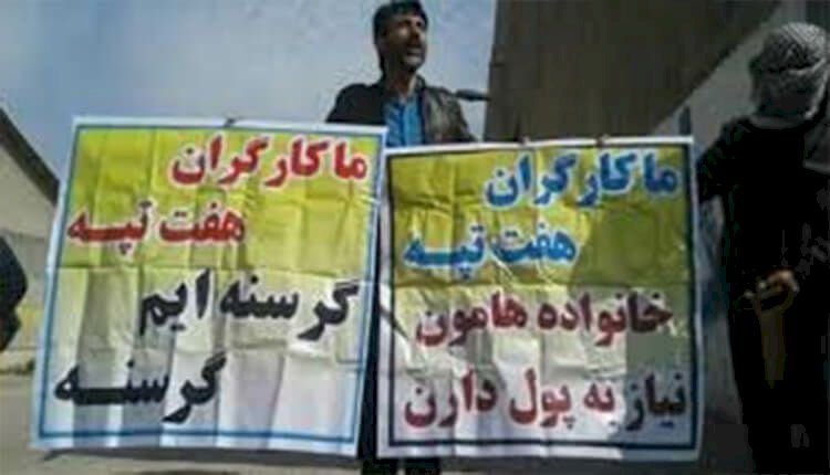 New Wave of Struggle in Haft Tappeh